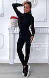 Женский вязаный спортивный костюм под горло на рукавах с орнаментом в стиле спорт шик, фото 3