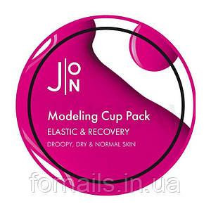 Альгинатная маска для эластичности и восстановления кожи J:ON Elastic & Recovery Modeling Pack 18 г
