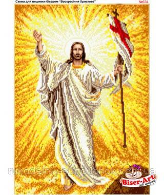 Схема для вишивки бісером (хрестиком) Бисер-Арт «Воскресіння христове (634)»