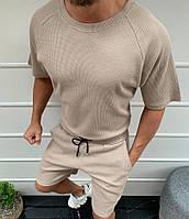 Мужской летний комплект футболка + шорты бежевого цвета Турция. Живое фото, фото 1