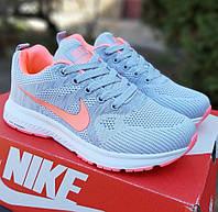 Женские кроссовки Nike Zoom cерые с розовым. Живое фото. Реплика