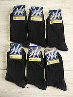 Носки мужские, стрейч, 12 пар