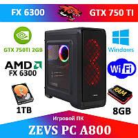 ИГРОВОЙ ПК ZEVS PC A800U 6 ЯДЕР! FX6300 + GTX 750TI 2GB + ИГРЫ