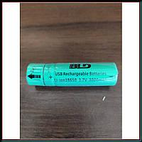 Аккумулятор 18650 с USB зарядкой 3800mAh, фото 1