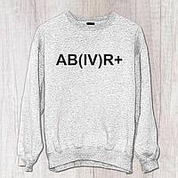 """Чоловічий світшот з принтом """"Група крові AB(IV)R+"""" Push IT S, Сірий"""
