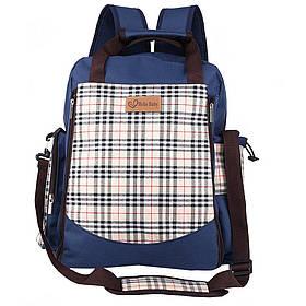 Рюкзак-сумка для мам - удобный помощник для комфортных прогулок и путешествий.