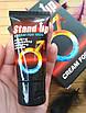 """Крем """"Stand up"""" возбуждающий и продлевающий для мужчин 25 г, фото 8"""