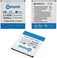 Аккумулятор оригинал Nomi NB-55, фото 1