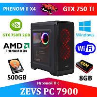 АКЦИЯ! Игровой ПК ZEVS PC7900 Phenom II X4 + RX 560 4GB +ИГРЫ!