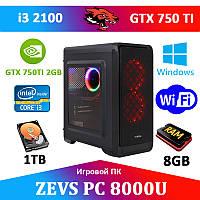 Игровой ПК ZEVS PC 8000U i3 2100 + RX 550 4GB + Игры