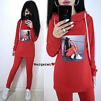 Женский спортивный брючный костюм: лосины и кофта с капюшоном р.S(42-44), M(44-46)