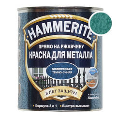 Hammerite с Молотковым эффектом, Зеленая 0.7 л