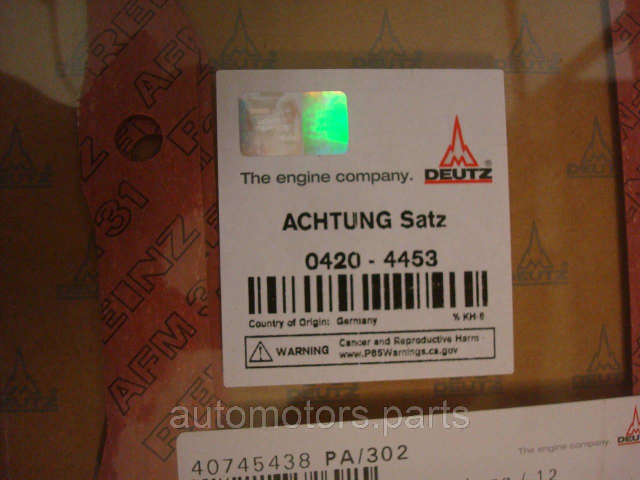 Прокладка Deutz 04204453