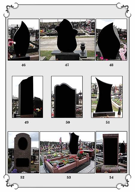Одинарные памятники 2