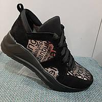 Кожанные женские кроссовки с серебрянным принтом 37,38,39
