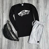Мужская кофта с длинными рукавами + шорты Vans. Мужской летний костюм  джерси +шорты. ТОП качество!!! Реплика, фото 1