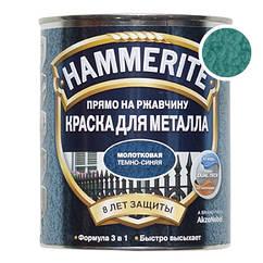 Hammerite с Молотковым эффектом, Зеленая 2.5 л