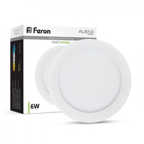 Светодиодный светильник Feron AL510 6W круг белый 360Lm 4000K 120*18mm OL