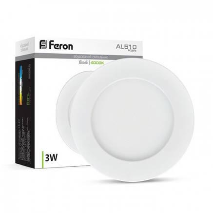 Светодиодный светильник Feron AL510 3W круг белый 180Lm 4000K 85*18mm OL, фото 2