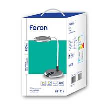 Настольная лампа Feron DE1731 8W 3000К-4000К-6000К 480lm Серая, фото 2