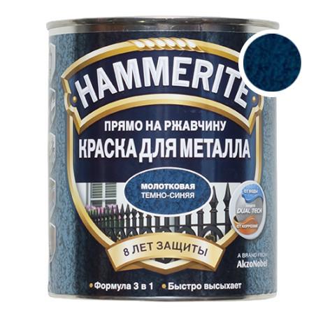 Hammerite с Молотковым эффектом, Темно-синяя 2.5 л