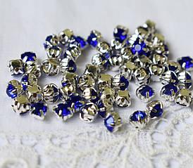 Стрази пришивні 4 мм сині, скло,10 шт