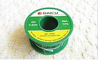 Припой BAKU BK-10005, Sn 97% ,Ag 0.3%, Cu 0.7%, Flux 2%, 0,5mm, 50g