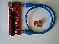 Удлинитель шины PCI-E (Райзер PCI-E 1x to 16x PCE 164P-N03 ver 007S  60см), фото 1