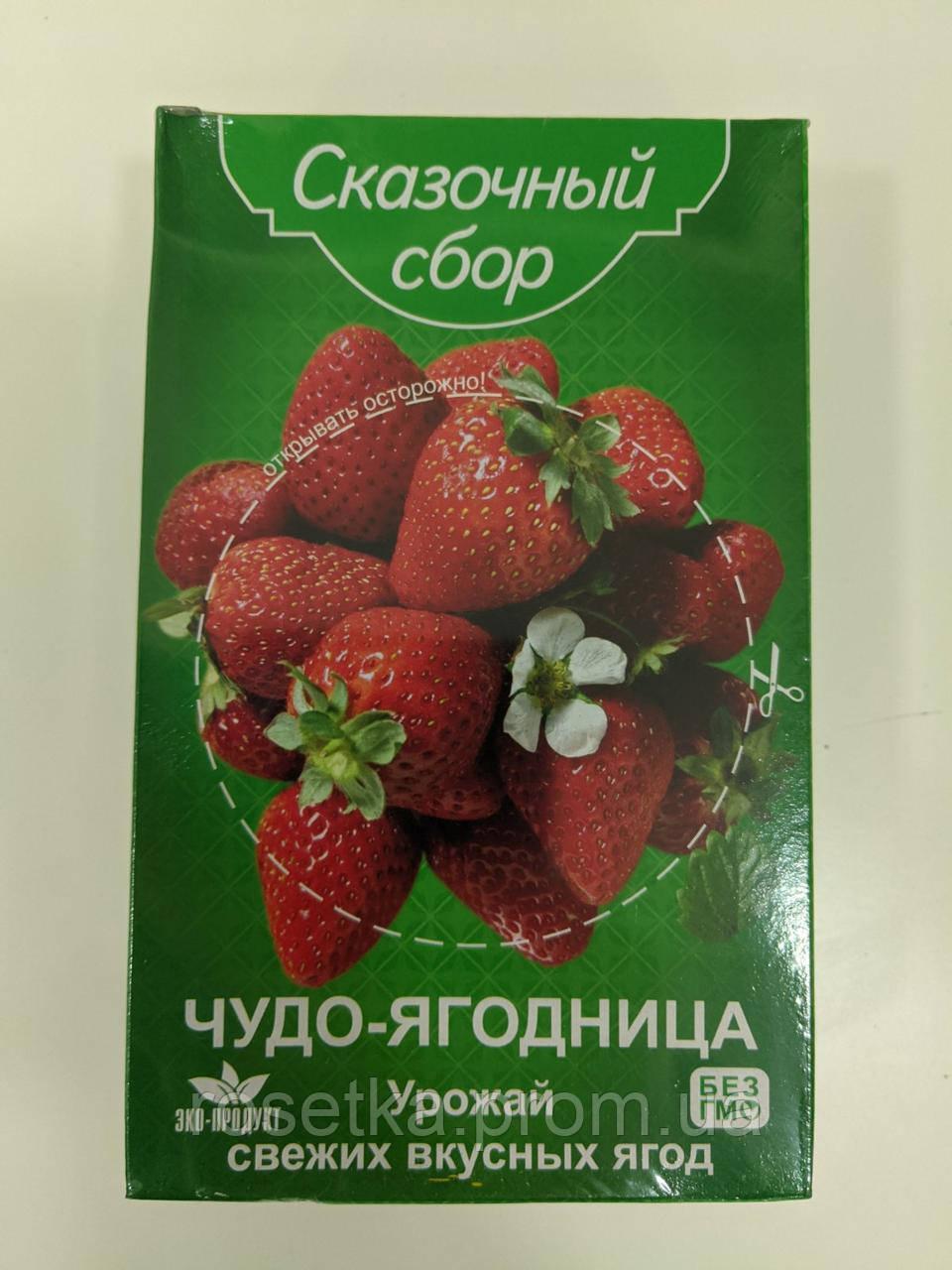 """Чудо-ягодница """"Сказочный сбор"""" набор для выращивания клубники на подоконнике"""
