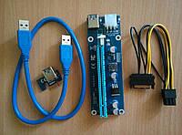 Удлинитель шины PCI-E (Райзер 16x  PCIE 164P-USB 3.0 VER 006S), фото 1