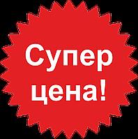 Чехол-бампер универсальный  4,5-5,0 (розовый)