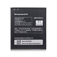 Аккумулятор оригинал Lenovo BL198 A860E/ S890/ A850/ A830/ K860/ S880i/ A678T