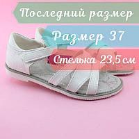 Белые босоножки девочке летняя детская обувь тм Томм размер 37, фото 1