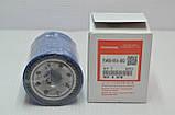 Оригинальный масляный фильтр HONDA 15400-RTA-003, фото 2