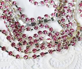 Стразовая цепь 3мм, розовые\серебро, 10 см