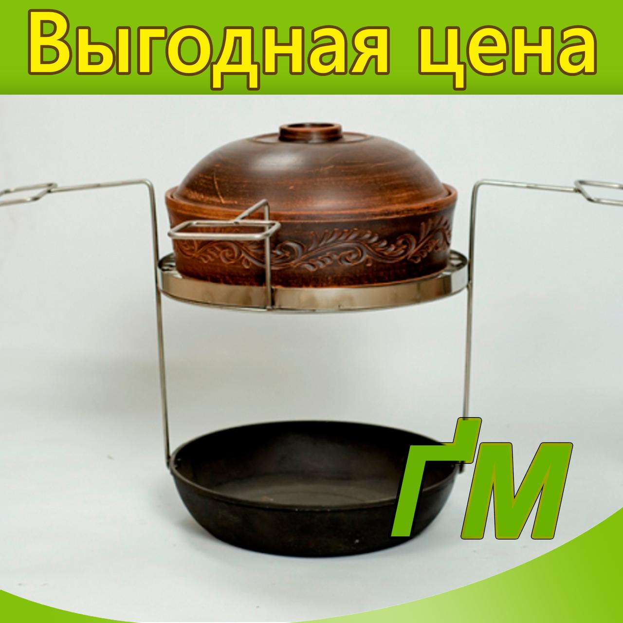 Сетка для тандыра с глиняной сковородой