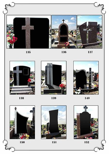 Одинарные памятники 4