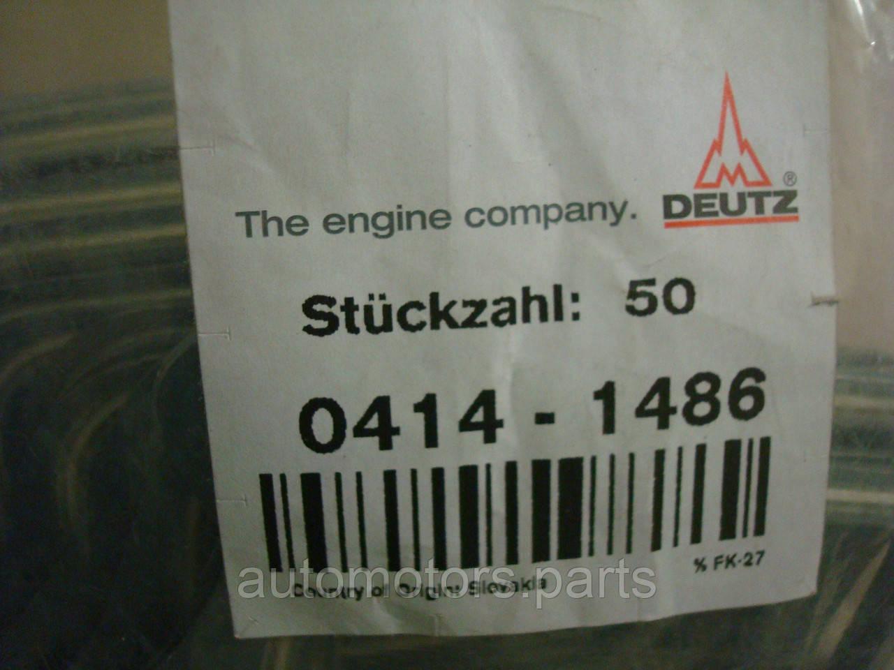 Прокладка стальная Deutz 04141486