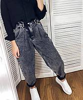 """Женские стильные джинсы """"Алладины"""" с высокой идеальной посадкой в темно-синем и сером цвете"""