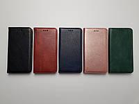Чехол книжка Keyunfei для Xiaomi Redmi 7A с магнитом темно-синий