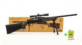 ZM 51 Снайперская Детская Винтовка на пульках + пули 2000 шт