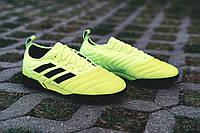Cороконожки Аdidas Copa 19.1 TF green