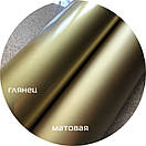 Інтер'єрна наклейка на стіну Ідеальний манікюр (манікюр, життя не ідеальна), фото 4