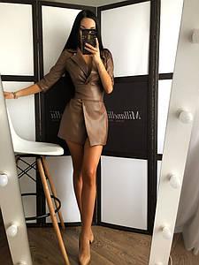 Женское кожаное платье на широком поясе 42-44 р