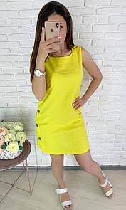 Платье Лен .Сарафан