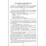 Развитие речи в детском саду Занятия с детьми 2-3 лет Авт: Гербова В. Изд: Мозаика, фото 6