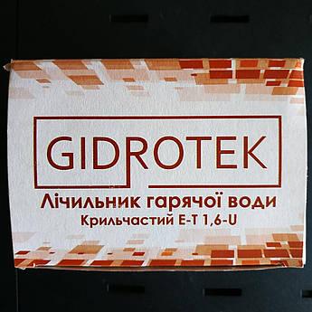 Лічильник гарячої води крильчастий Gidrotek Е-T 1,6-U Україна