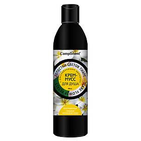 Безсульфатный Крем-мусс для душа Лепестки цветов тиаре - расслабляющий Compliment 500 мл.