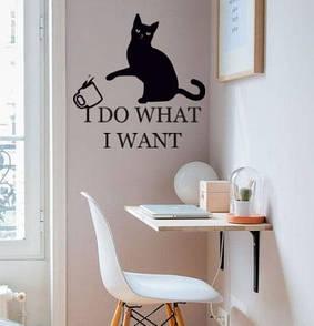 Інтер'єрна наклейка на стіну Шкідливий кіт (наклейки з кішками)