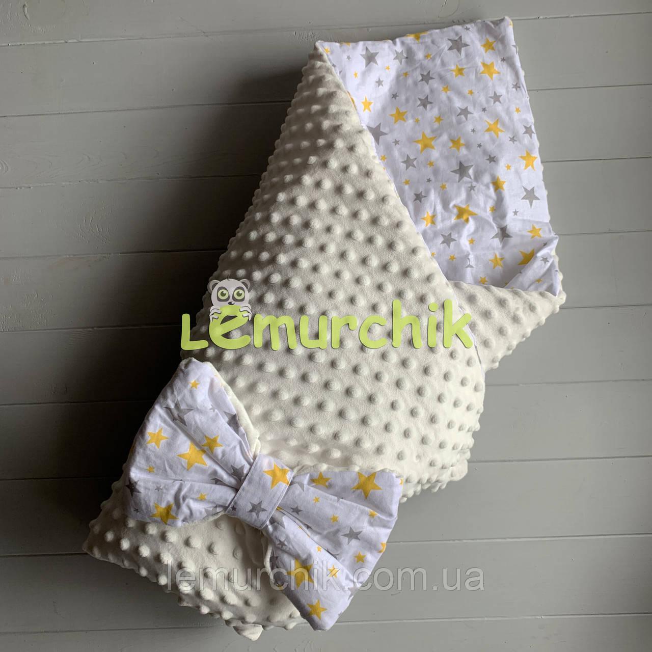 Конверт-одеяло минки на съемном синтепоне молочный Звездочки желто-серые